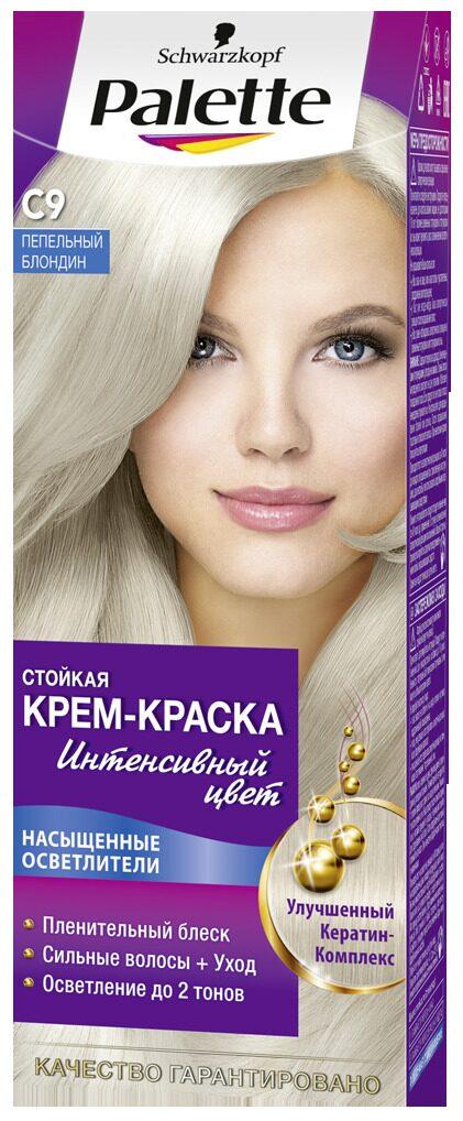 Краска для волос палет палитра цветов пепельный